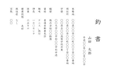 160510_a.jpg